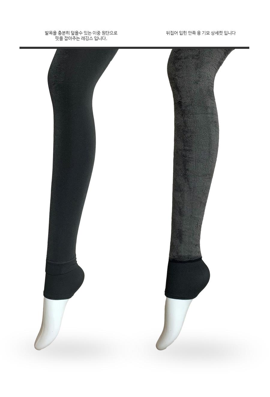190917_leggings2_02.jpg
