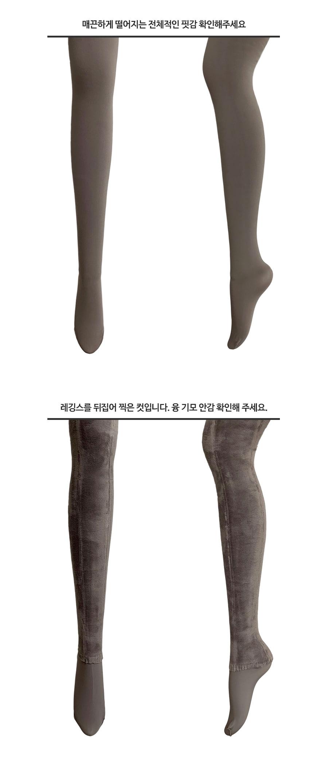 190917_leggings_02.jpg