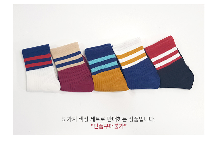 stripe_socks_06.jpg